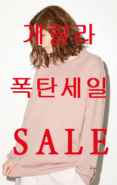 [5컬러] ML. Loose-fit Cashmere Sweater